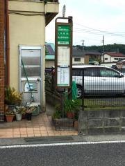 「瑞穂町役場入口」バス停留所