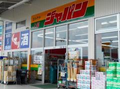 ジャパン 上尾店