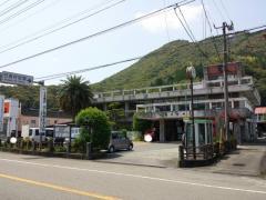 日高村役場
