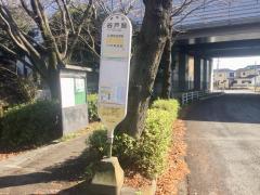 「谷戸岡」バス停留所