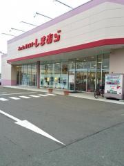 ファッションセンターしまむら 秋田卸町店