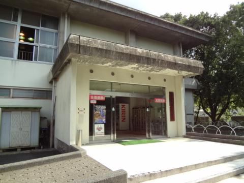 奈良市中央体育館