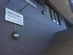 浅草Aゴルフ練習場