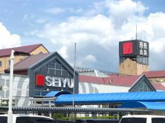 西友 長浜楽市店