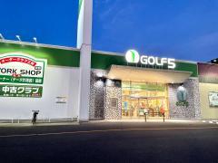 ゴルフ5 新潟黒埼インター店