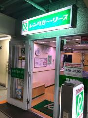 トヨタレンタリース東京渋谷宇田川町店