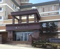 ホテルノイシュロス小樽