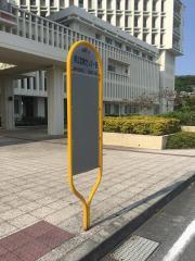 「県立医療センター前」バス停留所