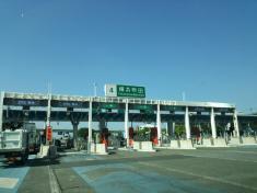横浜町田IC