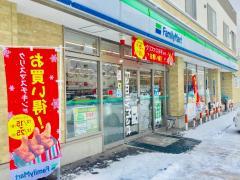 ファミリーマート 札幌北22条西5丁目店