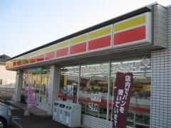 デイリーヤマザキ ひたちなか東石川店