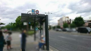 「烏丸七条」バス停留所