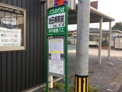 「池田病院前」バス停留所
