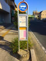 「吉敷三丁目」バス停留所