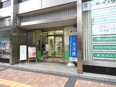 日本生命保険相互会社 ニッセイ・ライフプラザ天神