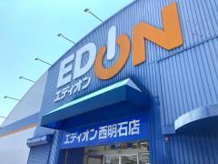エディオン 西明石店