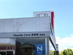 Honda Cars島根東黒田店