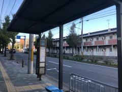 「ライトハウス前」バス停留所