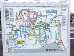 「北島」バス停留所