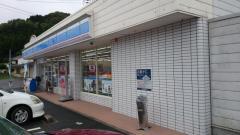 ローソン 島根大東店