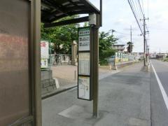 「浦和北高校」バス停留所