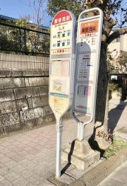 「郵便局前」バス停留所