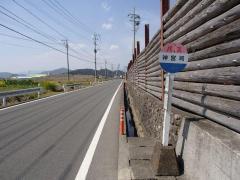 「神宮司」バス停留所