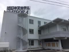 ビジネスホテルMISORA