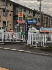 「福万寺口」バス停留所