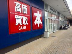 TSUTAYA松井山手駅前店