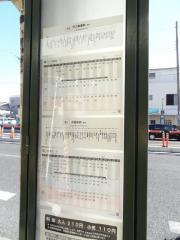「高殿」バス停留所