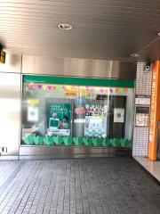 埼玉りそな銀行東川口支店
