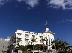 沖縄世界宣教教会