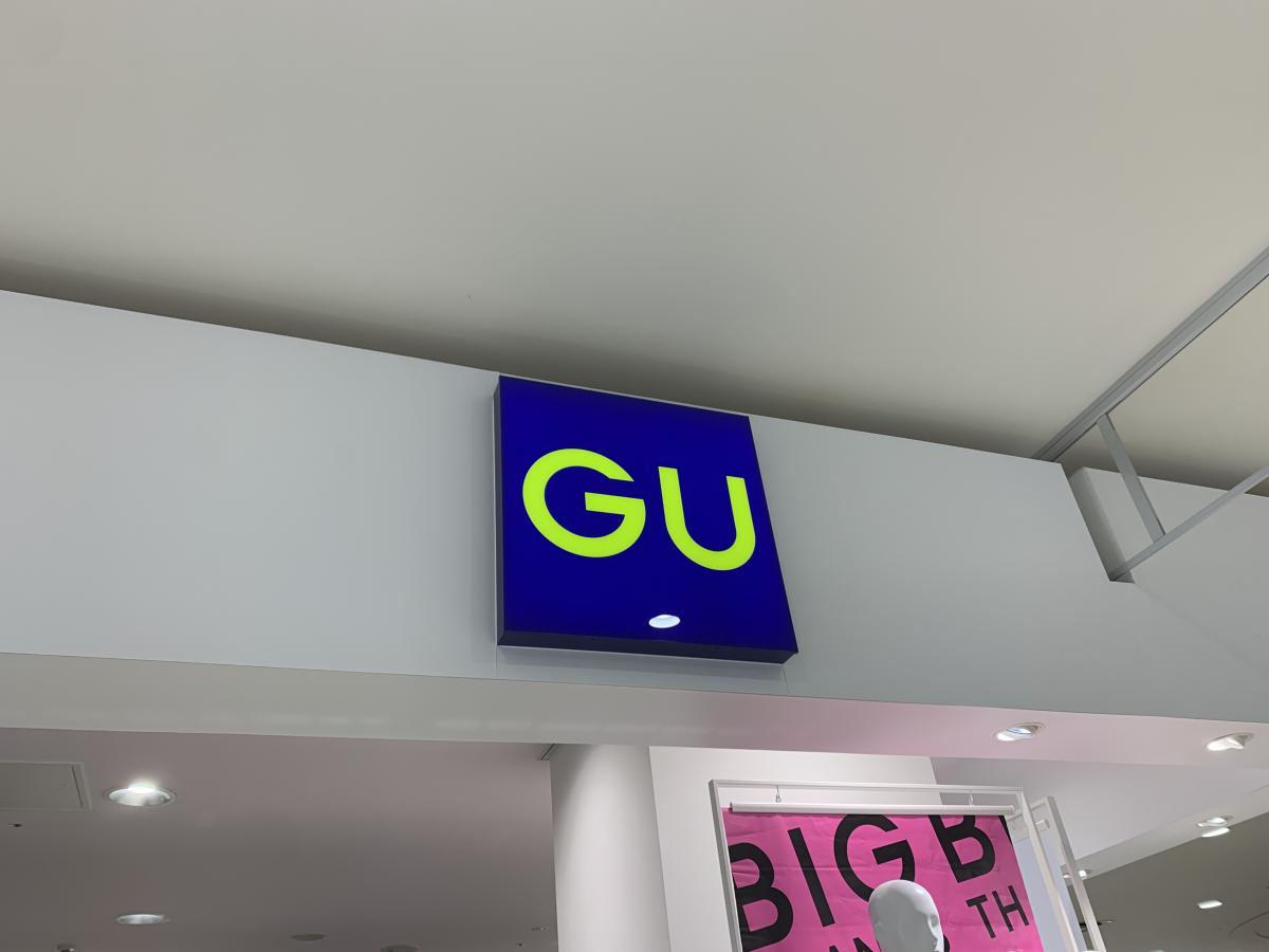 イオン gu 岡山