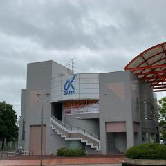 京葉銀行北柏支店