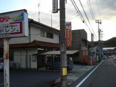 児島小川郵便局
