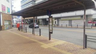 「三国ケ丘駅前(高野街道)」バス停留所