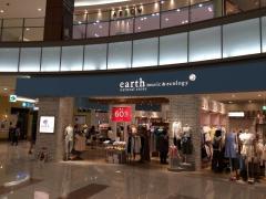 earth music&ecology  エミフルMASAKI