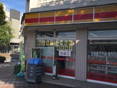 ヤマザキショップ 源野屋酒店