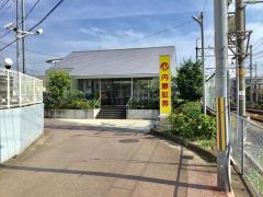 内藤証券株式会社 金剛支店