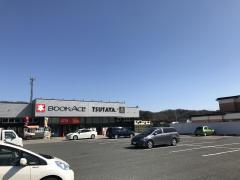 TSUTAYAブックエース小名浜住吉店