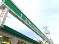 トヨタレンタリース茨城勝田店