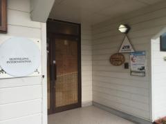 錦江湾サウスロードユースホステル