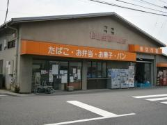 松山生協川上店