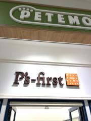 PetsFirst イオン大高店