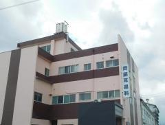 斉藤耳鼻咽喉科医院