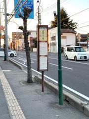 「袴塚二丁目」バス停留所