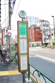 「東日暮里四丁目」バス停留所