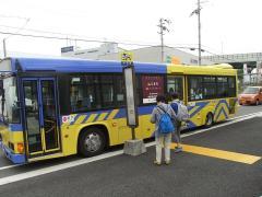 「中野南」バス停留所