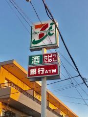 セブンイレブン 三島中田町店